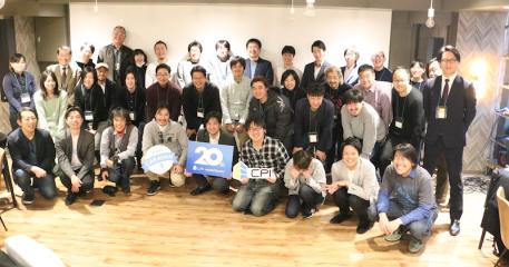 CPI20周年サンクスキャラバン in 大阪