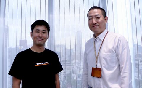 【2019/9/5リリース】 8年ぶりの新共用サーバー「シェアードプラン SV-Basic」を語る!